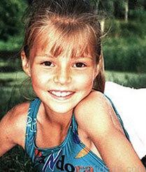 Maria Kirilenko Childhood Picture 1